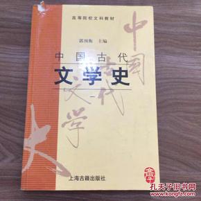 不详 出版社: 四川大学出版社 出版时间: 不详 装帧: 平装 书山路 四