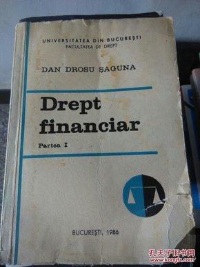 德普特金融