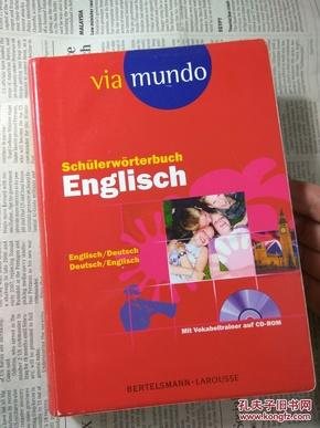 Schulerworterbuch English 英德/德英辞典 原版辞典