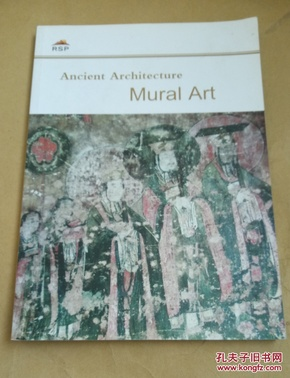 Ancient  Architecture  Mural Art