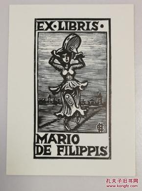 欧洲艺术家早期签名创作《跳舞的女子》精美木刻版画藏书票一枚