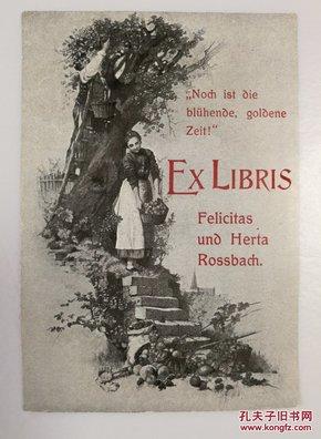 欧洲艺术家早期创作《苹果树下的女人》精美版画藏书票一枚