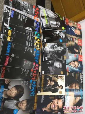 大众电影【2015年1-24期】缺第1.20期 共22本合售