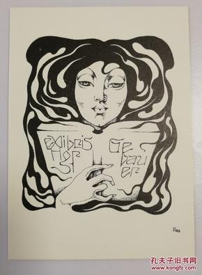 欧洲艺术家早期创作《读书的女子》漂亮木刻藏书票一枚