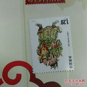 福建漳州有关纪念特种邮票一网收全