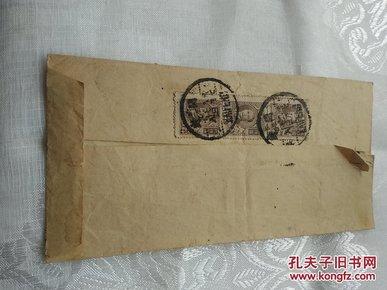 谢德坤信封民国邮票三枚