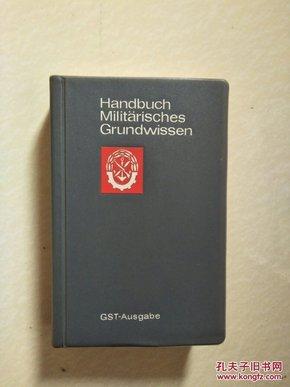 Handbuch Militärisches Grundwissen