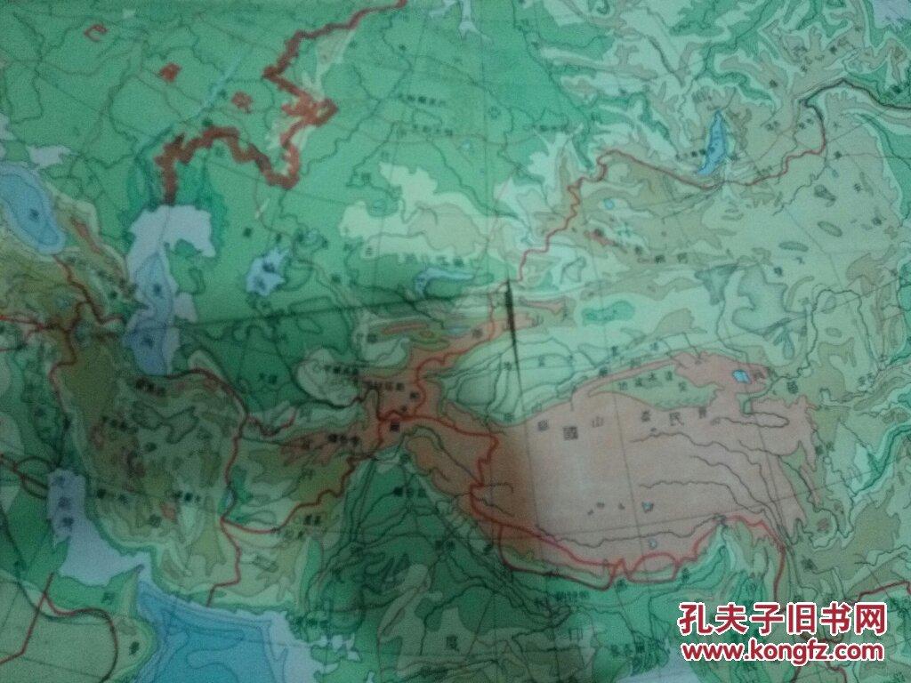 民国亚洲地形图 地图