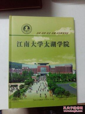 中国邮票 2005年 年册【含全年邮票、小型张、个性化邮票】