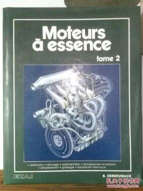 Moteur à essence tome 2 汽油发动机