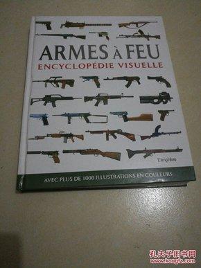 法文 ARMES  A  FEU  ENCYCLOPEDIE VISUELLE