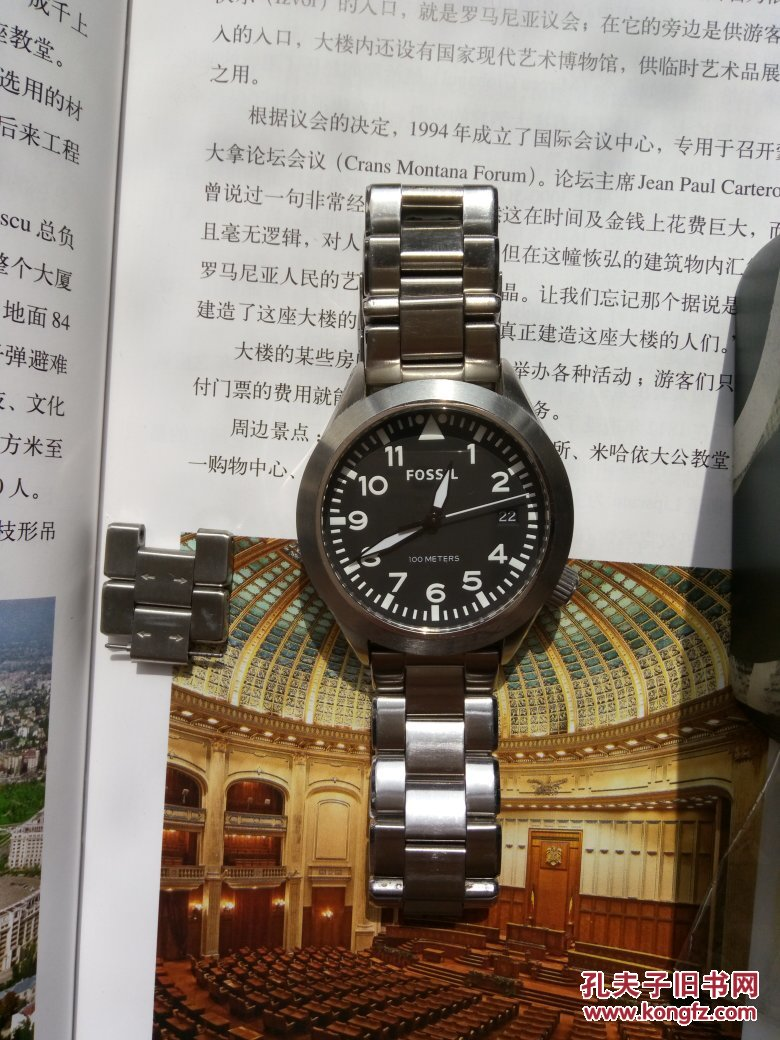 Fossil Me3130