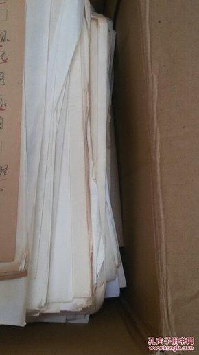 补图  赵功义 手稿信 和资料1箱 半有阵钩会长几十封收信   可议价