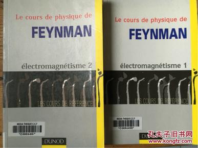 Le cours de physique de Feynman 费曼物理学讲义(第1、2卷)【法文版】