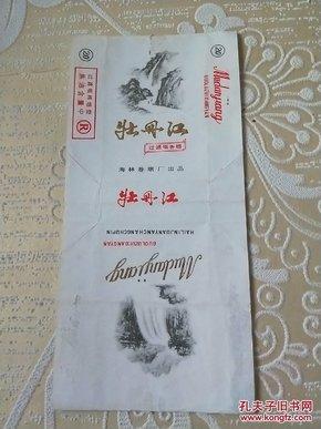 精美【牡丹江烟标】、烟花、烟标、烟盒,收藏者的最爱,!!编号:027。