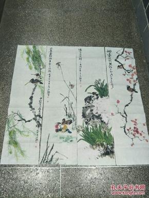 苏大关 新作花鸟四条屏 河南当代实力派中青年著名书画家图片