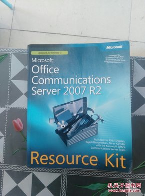 Microsoft Office Communications Server 2007 R2