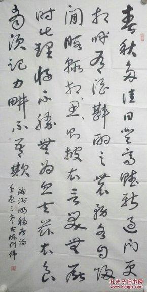 系中国当代书画研究会副会长,中国美术家画院副院长,中国书法家协会图片