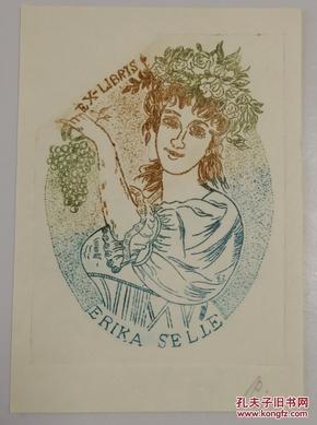 欧洲艺术家早期签名创作《摘葡萄的美女》漂亮套色版画藏书票一枚