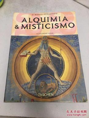 ALQUIMIA MISTICISMO 书名见图