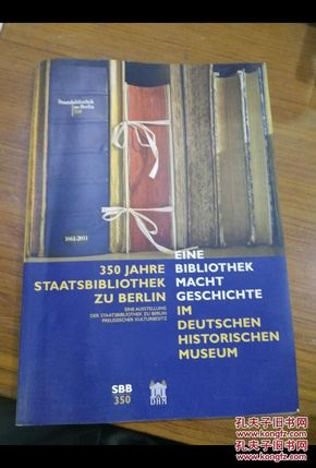 德文原版   EINE BIBLIOTHEK MACHT GESCHICHTE   一个图书馆的历史