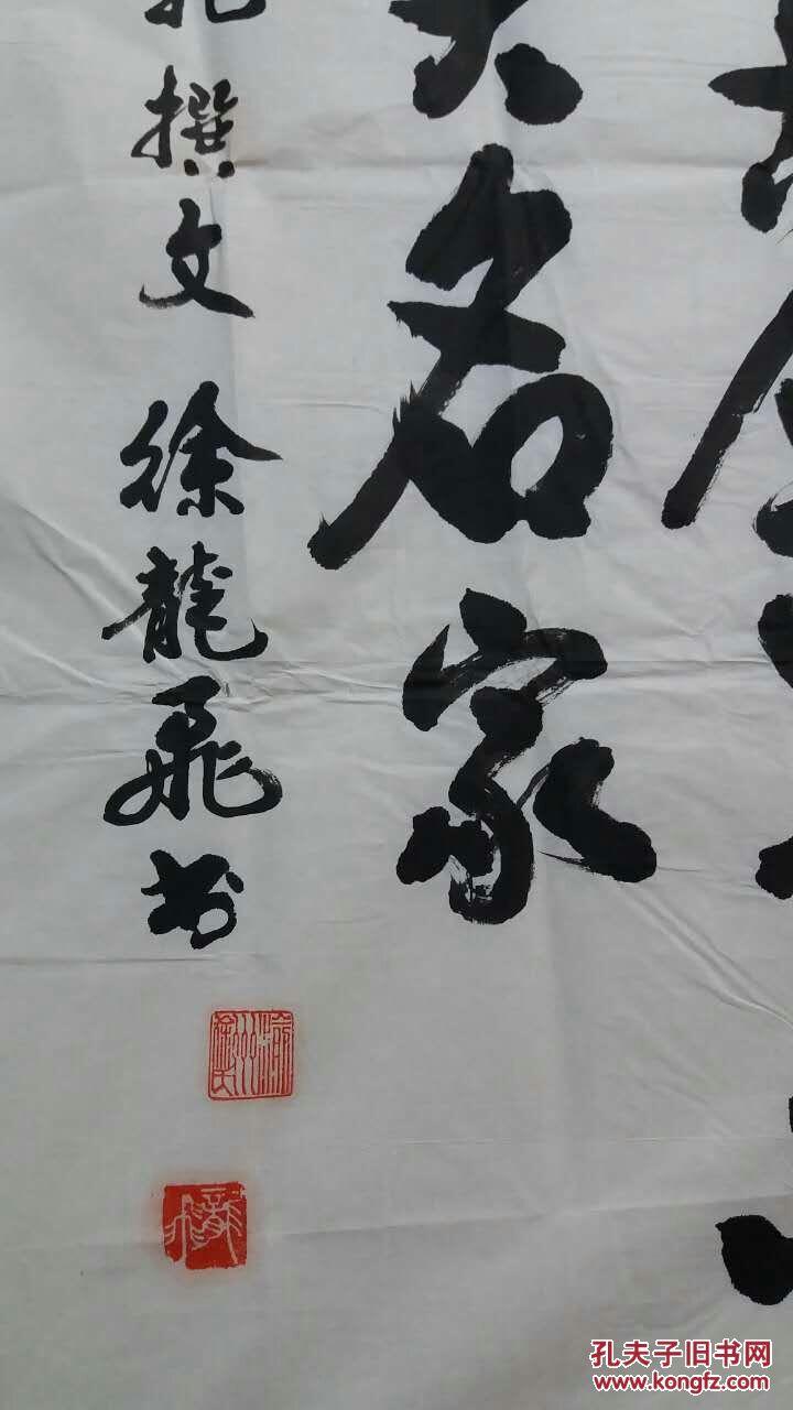 书法艺术部副部长,中国工艺美术学会会员,重庆书法家协会会员.图片