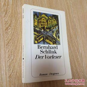 Der vorleser 朗读者德语原版 德文小说