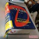 汉英大辞典 第二版 吴光华