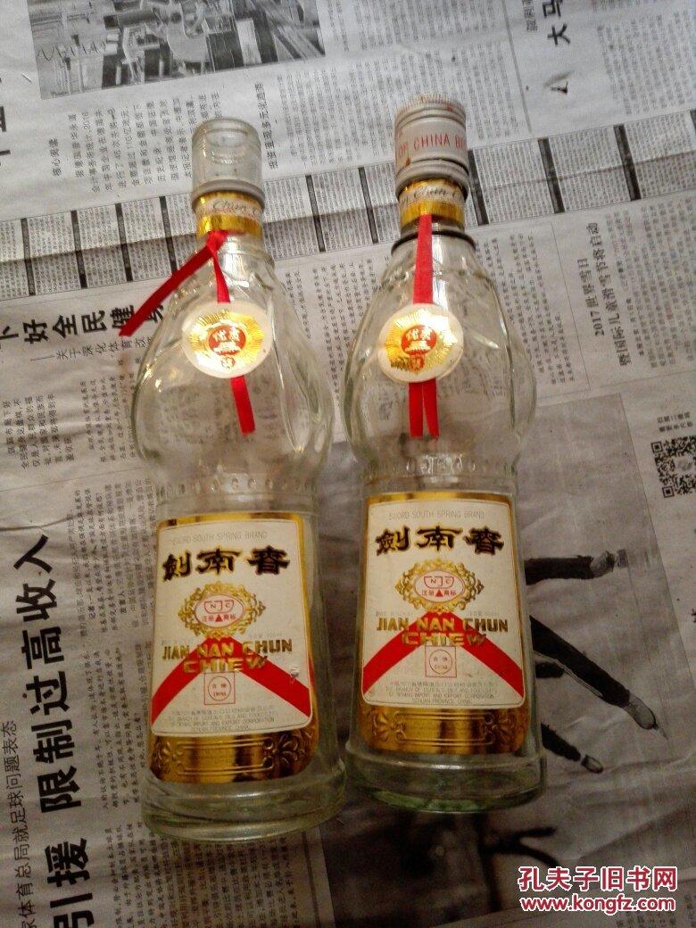 老剑南春玻璃酒瓶,2个合售,其中一个并盖,商标完整