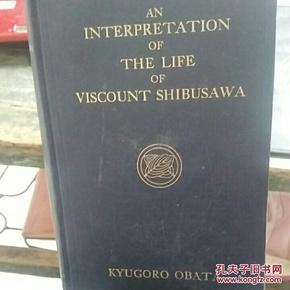 老外文书、