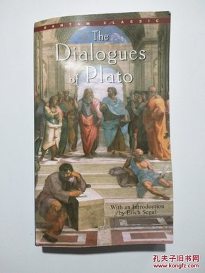 the dialogues of dlato