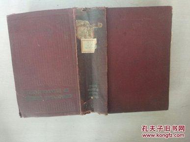 俄文原版(1958)(大化公司馆藏)