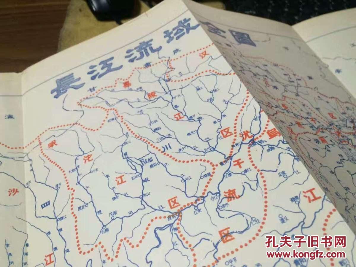 长江流域水文资料1922-1955年