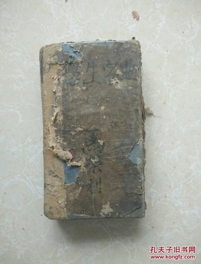 民国版《学生字典》