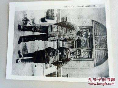 毛主席和贺子珍