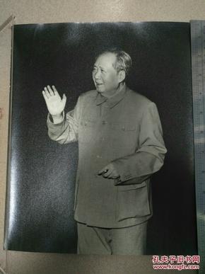 毛主席老照片