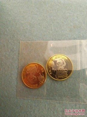 2016年猴年纪念币.