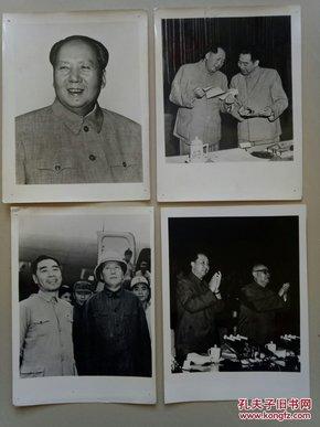 毛泽东和华国锋