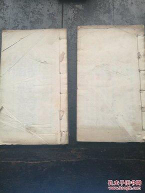 【诗经韵读】 民国印本,线装白纸四卷两册全,稀见音韵学书籍,有名家藏章