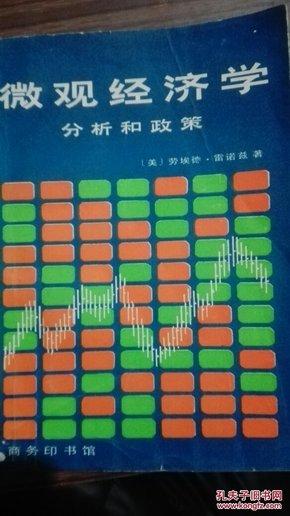 经济e?策_...oro每日交易策略2018年7月16日 市场行情分析 经管之家 原人大经济...