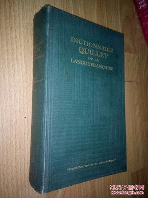 DICTIONNAIRE QUILLET DE LA LANGUEFRANCAISE K-Z 及埃法语字典