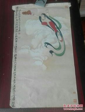 天女散花(六幅合售)