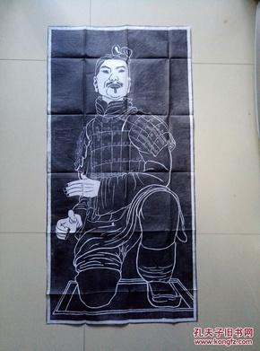 八十年代秦甬博物馆藏拓一张