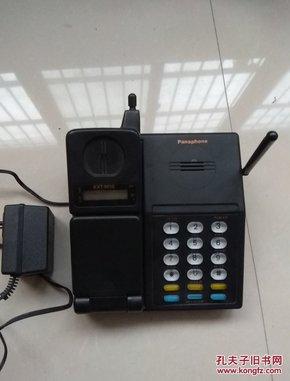 老怀旧手机收藏 无绳电话二哥大子母机 panaphone一套