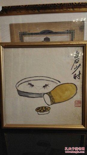 齐白石作品《白石少时》80年代荣宝斋木版水印36x36厘米