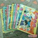 龙珠列传  一二集全  1-10册.
