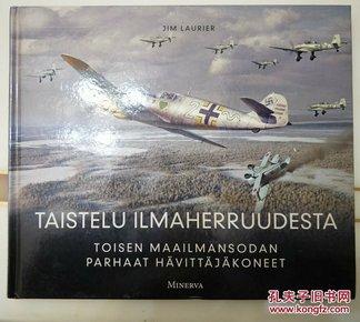 TAISTELU ILMAHERRUUDESTA 空战