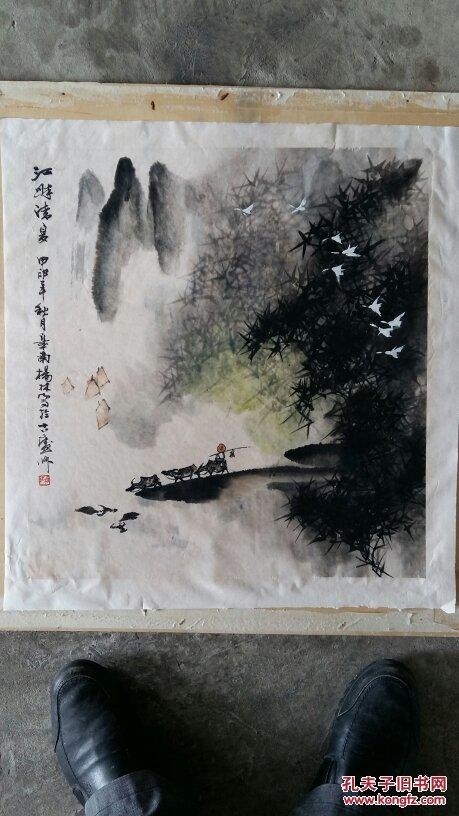 安徽合肥知名画家(杨林)1.5平尺……山水图片