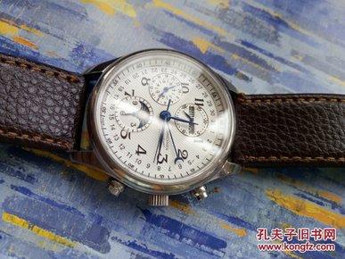 浪琴机械表手表男表