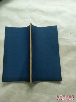 无名氏毛笔诗稿本(六十首多写有战争题材的内容,有赠吉星文将军诗三首)